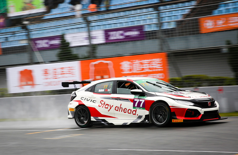 Shanghai challenge next for Lloyd as TCR China reconvenes