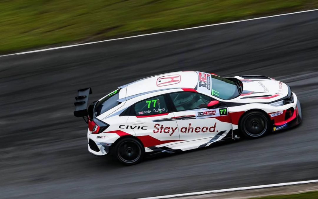 Lloyd focused on extending TCR China championship lead in Zhejiang